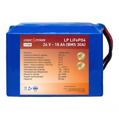 Аккумулятор LogicPower LiFePO4 24V 18AH (BMS 20)