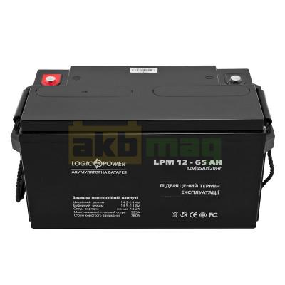 Аккумулятор LogicPower LPM12-65