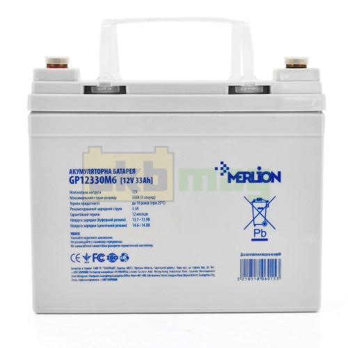 Аккумулятор Merlion GP12330M6