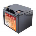 LogicPower LiFePO4 12V 60AH (BMS 80) Пластик