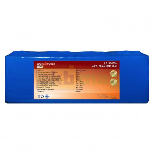 Аккумулятор LogicPower LiFePO4 48V 50AH (BMS 60)