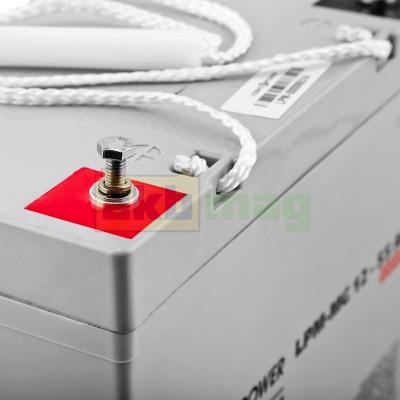 Аккумулятор LogicPower LPM-MG12-55