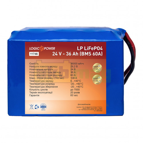 Аккумулятор LogicPower LiFePO4 24V 36AH (BMS 60)
