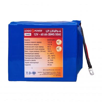 Аккумулятор LogicPower LiFePO4 12V 60AH (BMS 50)