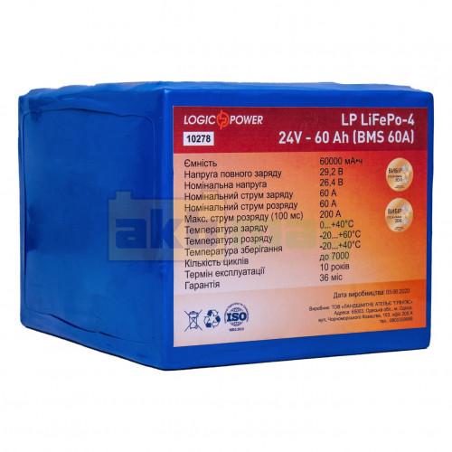 Аккумулятор LogicPower LiFePO4 24V 60AH (BMS 60)