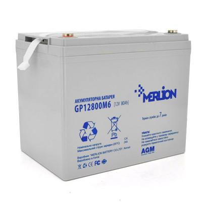 Аккумулятор Merlion GP12800M8