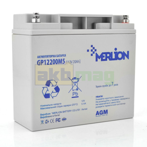 Аккумулятор Merlion GP12200M5