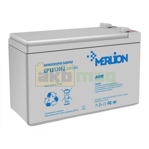 Аккумулятор Merlion GP12120F2 PREMIUM