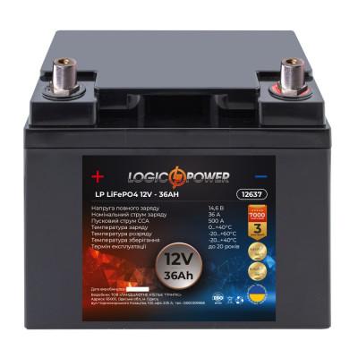 Аккумулятор литиевый LogicPower 12V 36AH R LiFePO4