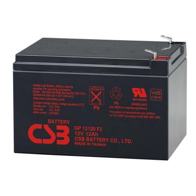 Аккумулятор CSB GP12120F2