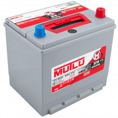 Автомобильный аккумулятор Mutlu 6СТ-60 SFB Series 2 520A