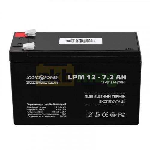 Аккумулятор LogicPower LPM12-7,2