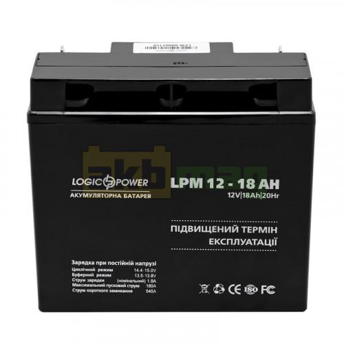 Аккумулятор LogicPower LPM12-18