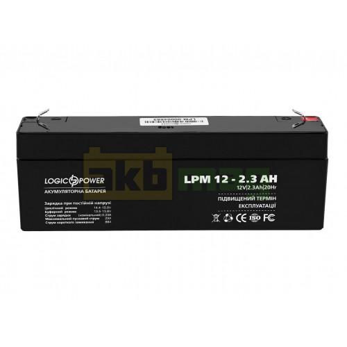 Аккумулятор LogicPower LPM12-2,3