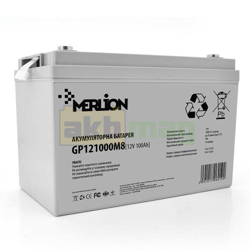 Аккумулятор Merlion GP122500M8