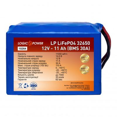 Аккумулятор LogicPower LiFePO4 12V 11AH (BMS 30) 32650