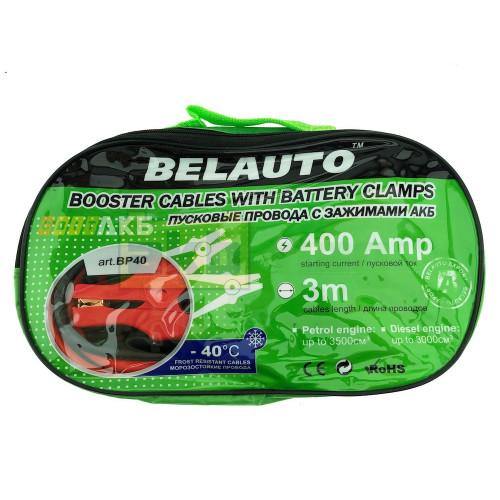 Стартовые провода Belauto BP40