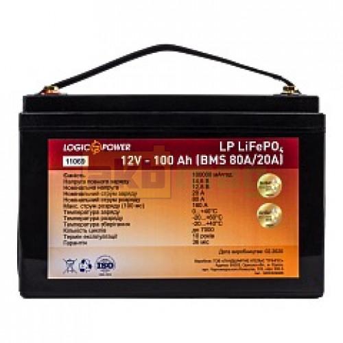 Аккумулятор LogicPower LiFePO4 12V 100AH (BMS 80-20) Пластик
