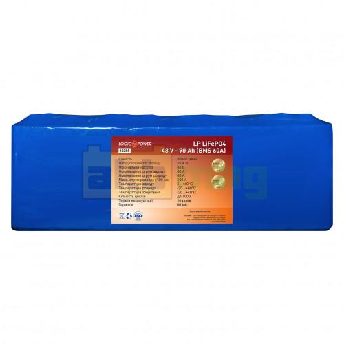 Аккумулятор LogicPower LiFePO4 48V 90AH (BMS 60)