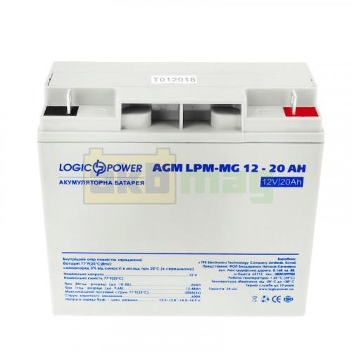 Аккумулятор LogicPower LPM-MG12-20