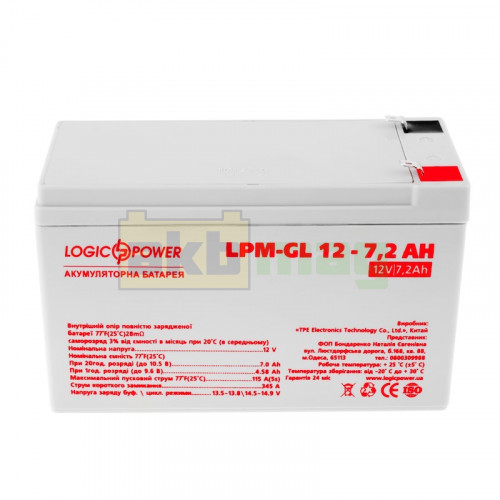 Аккумулятор LogicPower LPM-GL12-7,2