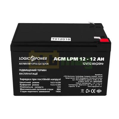 Аккумулятор LogicPower LPM12-12
