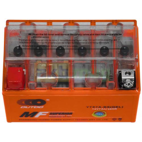 Мото аккумулятор Outdo 6СТ-7 YTX7A-BS
