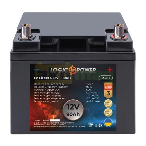 Аккумулятор литиевый LogicPower 12V 90AH R LiFePO4