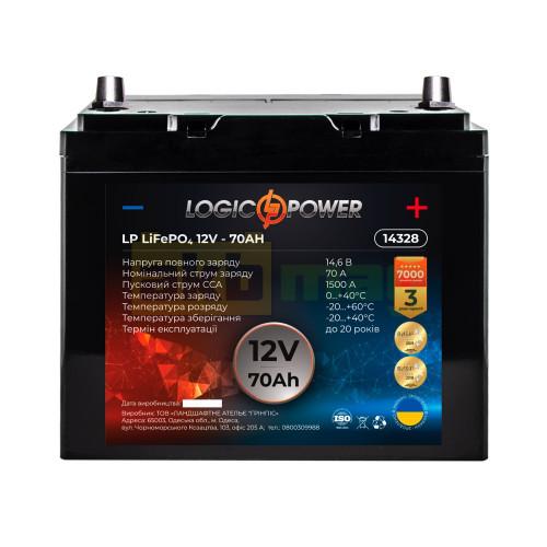 Аккумулятор литиевый LogicPower 12V 70AH R LiFePO4