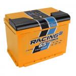 Racing Force 6СТ-65