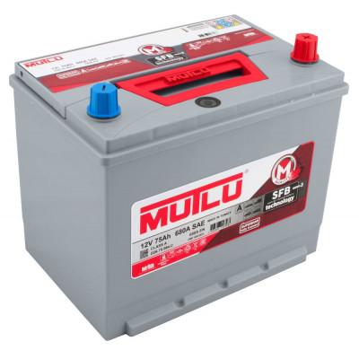 Автомобильный аккумулятор Mutlu 6СТ-75 SFB Series 3 640A