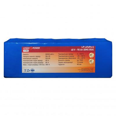 Аккумулятор LogicPower LiFePO4 48V 90AH (BMS 80)