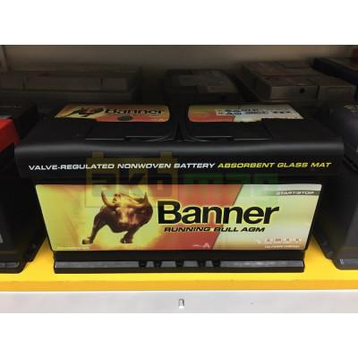 Автомобильный аккумулятор Banner 6СТ-92 Running Bull AGM 59201
