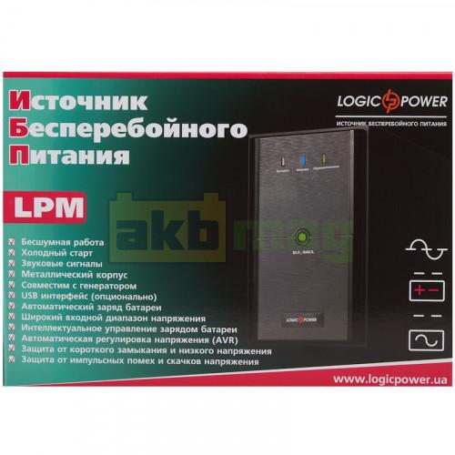 Источник бесперебойного питания LogicPower LPM-U1550VA