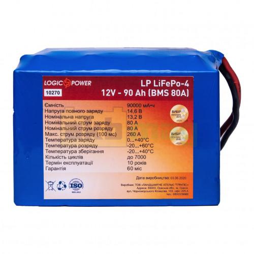Аккумулятор LogicPower LiFePO4 12V 90AH (BMS 80)