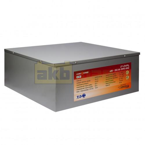 Аккумулятор LogicPower LiFePO4 48V 202AH (BMS 60) Металл