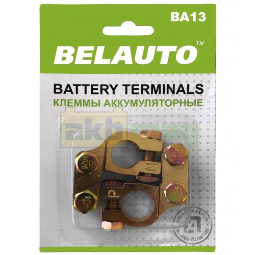 Клеммы Belauto BA13