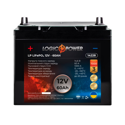 Аккумулятор литиевый LogicPower 12V 60AH L LiFePO4