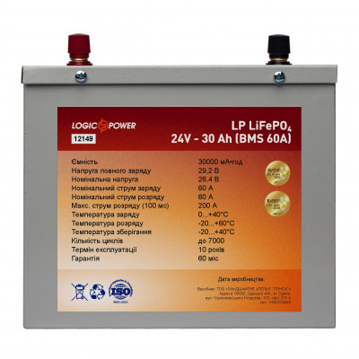 Аккумулятор LogicPower LiFePO4 24V 30AH (BMS 60) Металл