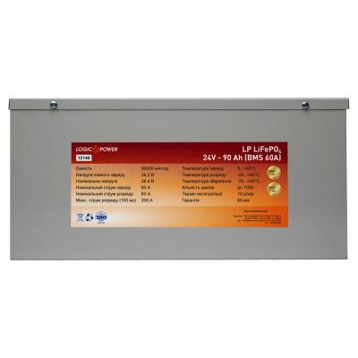 Аккумулятор LogicPower LiFePO4 24V 90AH (BMS 60) Металл